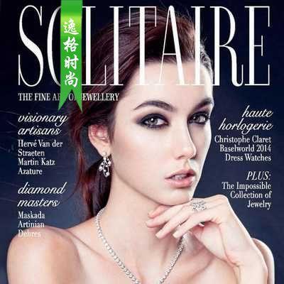 SOLITAIRE 新加坡珠宝配饰流行趋势先锋设计杂志 6-7月号N71