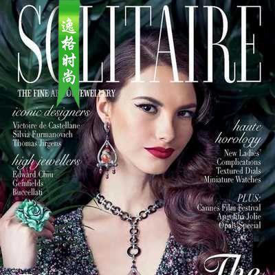 SOLITAIRE 新加坡珠宝配饰流行趋势先锋设计杂志 8-9月号N72