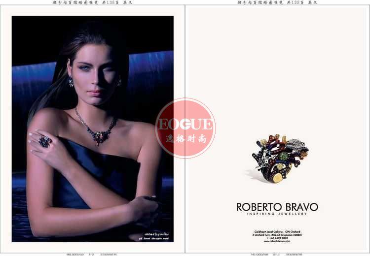SOLITAIRE 新加坡珠寶配飾流行趨勢先鋒設計雜志 10-11月號N73