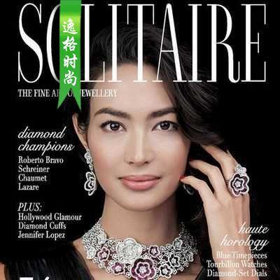 SOLITAIRE 新加坡珠宝配饰流行趋势先锋设计杂志 12-1月号N74
