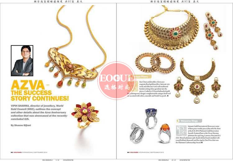 Solitaire IN 印度珠寶配飾流行趨勢先鋒 9月號