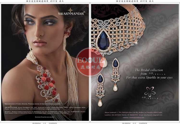 Solitaire IN 印度珠宝配饰流行趋势先锋 10月号