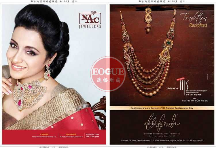 GJT 印度珠宝首饰设计专业杂志 7月号N1