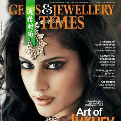 GJT 印度珠寶首飾設計專業雜志 10月號N2
