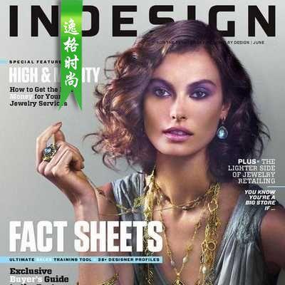 Indesign 歐美時尚首飾設計專業雜志 6月號