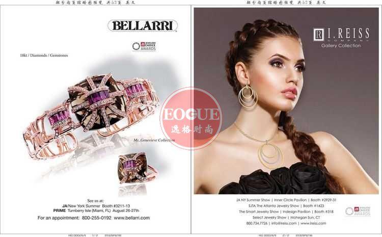 Indesign 歐美時尚首飾設計專業雜志 7-8月號