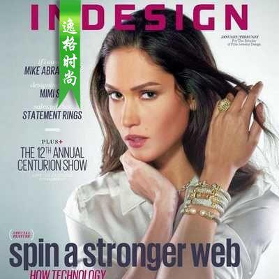 Indesign 欧美时尚首饰设计专业杂志 1-2月号