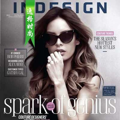 Indesign 歐美時尚首飾設計專業雜志 5月號