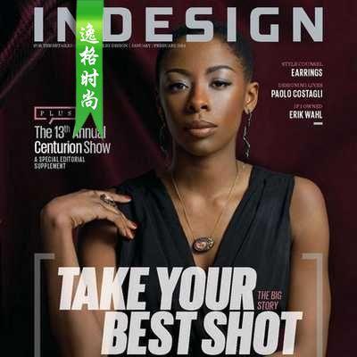 Indesign 歐美時尚首飾設計專業雜志 1-2月號