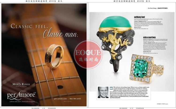 Indesign 欧美时尚首饰设计专业杂志 9-10月号