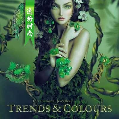 CIJTC 瑞士国际珠宝流行趋势和珠宝流行配色杂志 冬季号N300