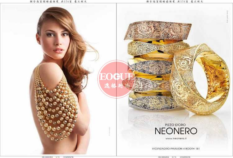 L'Orafo 意大利專業珠寶首飾雜志 1月國際號