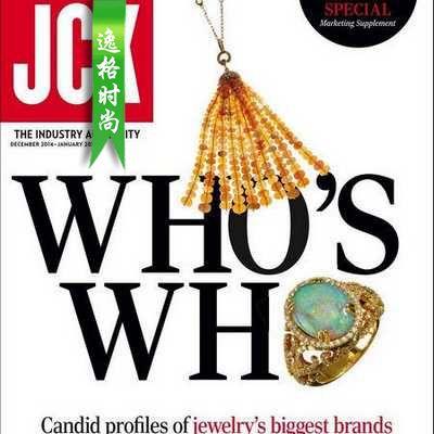 JCK 美國珠寶商采購指南及企業名錄 N2