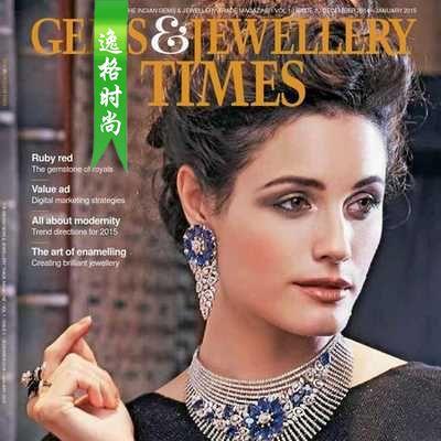 GJT 印度珠寶首飾設計專業雜志 12-1月號N3