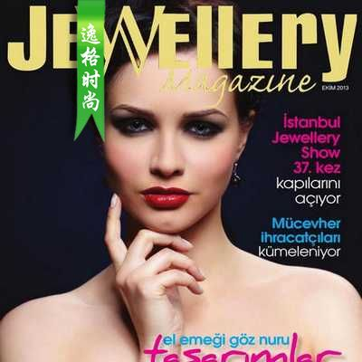 JM 土耳其珠宝首饰专业杂志 1月号N1