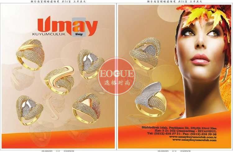 JM 土耳其珠寶首飾專業雜志 2月號N2