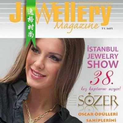 JM 土耳其珠宝首饰专业杂志 3月号N3