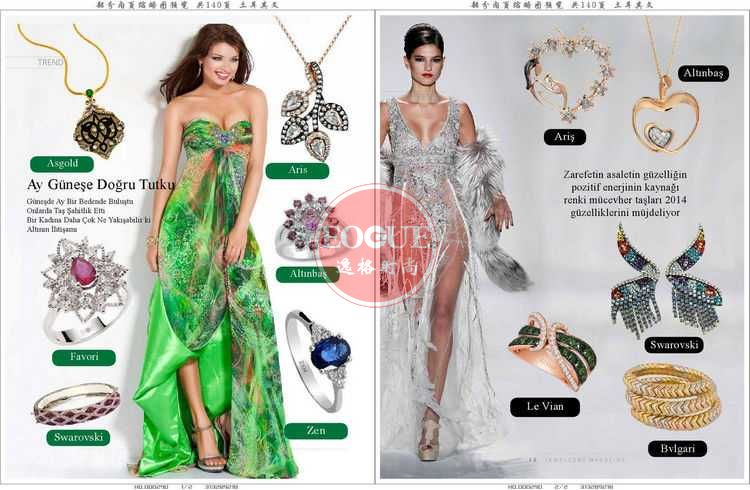 JM 土耳其珠寶首飾專業雜志 3月號N3