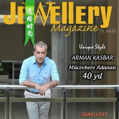 JM 土耳其珠宝首饰专业杂志 5月号N73