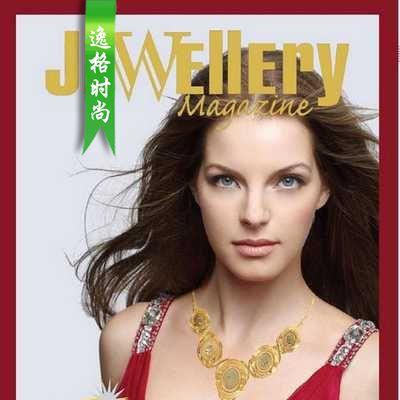 JM 土耳其珠宝首饰专业杂志 6月号N74