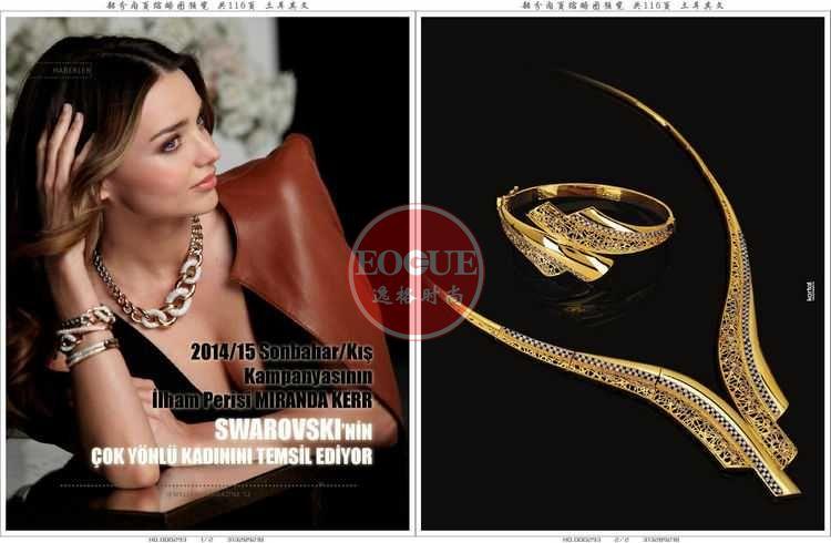 JM 土耳其珠寶首飾專業雜志 6月號N74