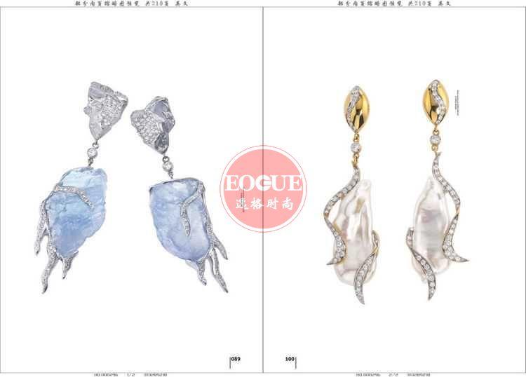 JH 美国专业珠宝设计杂志 1月号N7