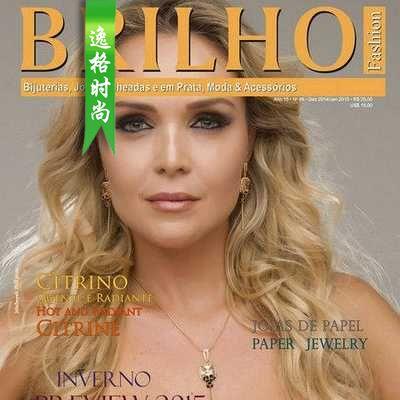 BRILHO 巴西珠宝首饰设计杂志 1月号
