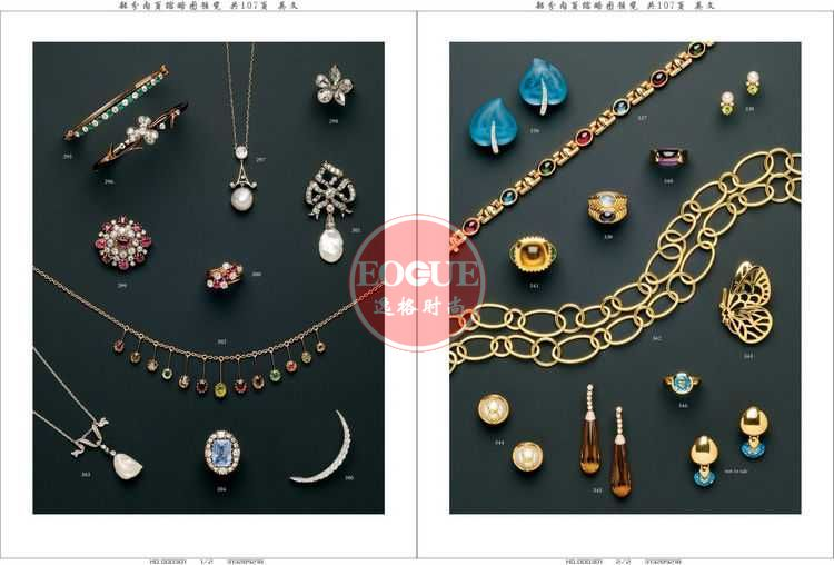 Skinner 美国珠宝首饰设计欣赏参考杂志 N2448
