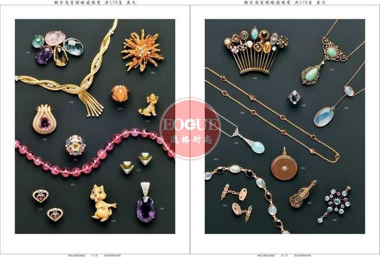 Skinner 美國珠寶首飾設計欣賞參考雜志 N2462
