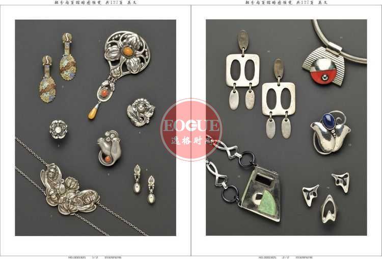 Skinner 美国珠宝首饰设计欣赏参考杂志 N2496