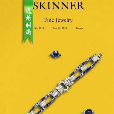 Skinner 美国珠宝首饰设计欣赏参考杂志 N2510