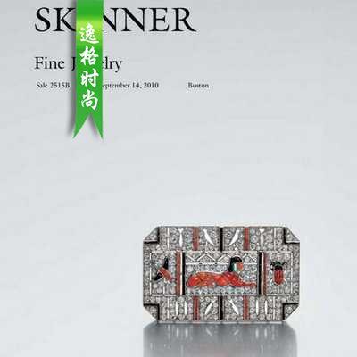 Skinner 美国珠宝首饰设计欣赏参考杂志 N2515