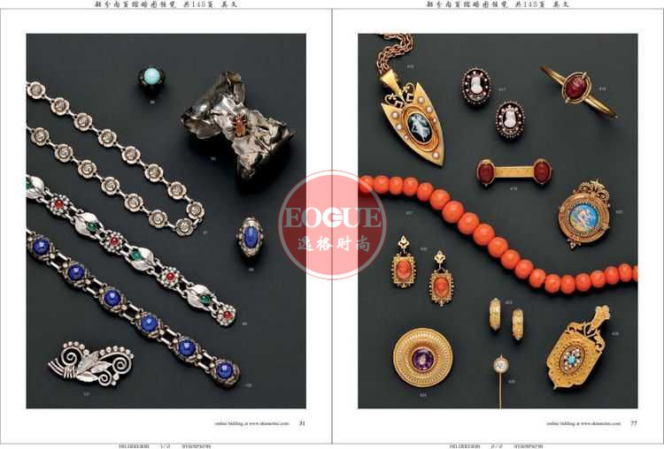 Skinner 美国珠宝首饰设计欣赏参考杂志 N2529B