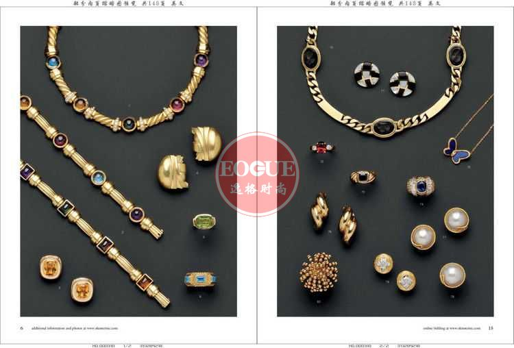 Skinner 美國珠寶首飾設計欣賞參考雜志 N2550B