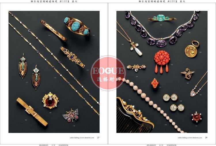 Skinner 美国珠宝首饰设计欣赏参考杂志 N2561B