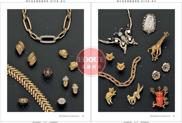 Skinner 美國珠寶首飾設計欣賞參考雜志 N2575B