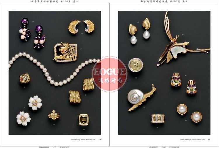 Skinner 美國珠寶首飾設計欣賞參考雜志 N2586B