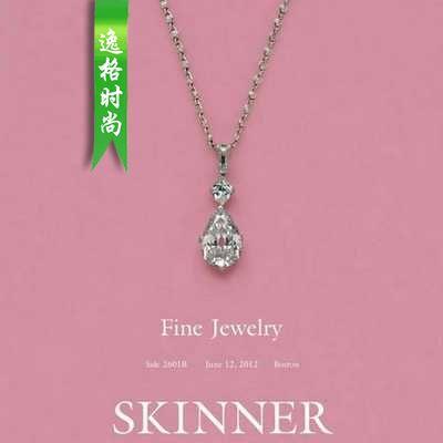 Skinner 美國珠寶首飾設計欣賞參考雜志 N2601B