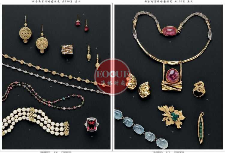 Skinner 美國珠寶首飾設計欣賞參考雜志 N2610B