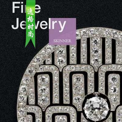 Skinner 美國珠寶首飾設計欣賞參考雜志 N2624B