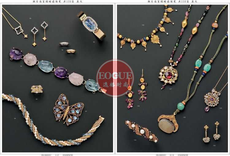 Skinner 美国珠宝首饰设计欣赏参考杂志 N2641B