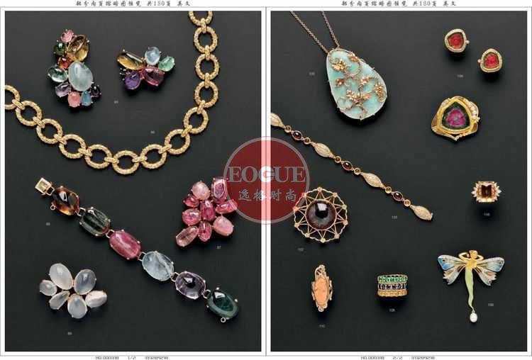 Skinner 美國珠寶首飾設計欣賞參考雜志 N2659B