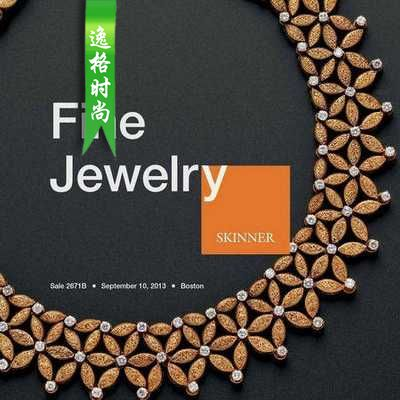 Skinner 美国珠宝首饰设计欣赏参考杂志 N2671B