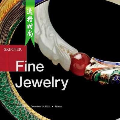 Skinner 美国珠宝首饰设计欣赏参考杂志 N2693B