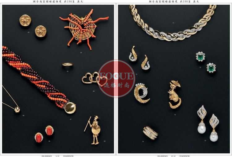 Skinner 美国珠宝首饰设计欣赏参考杂志 N2711B
