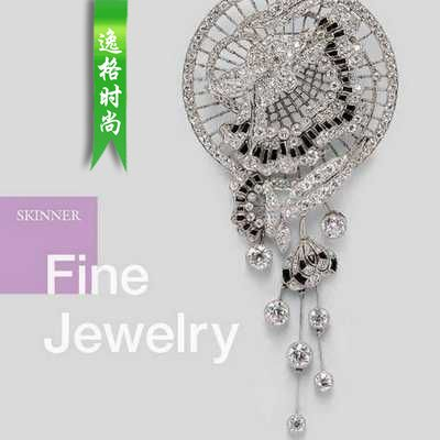 Skinner 美國珠寶首飾設計欣賞參考雜志 N2735B