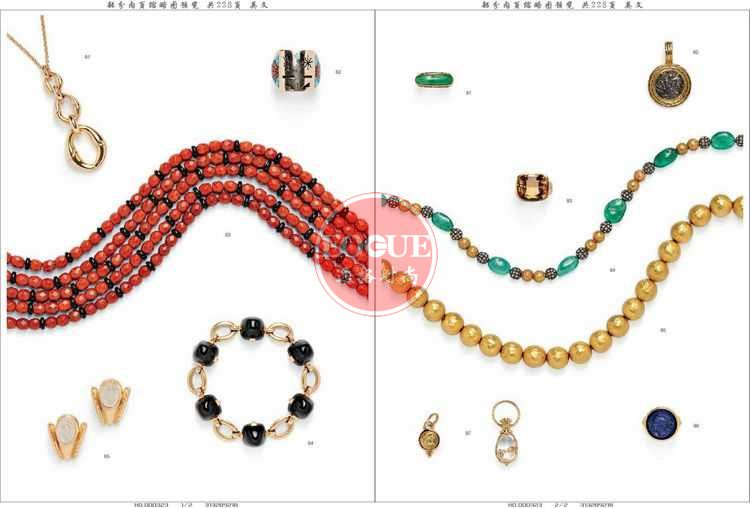 Skinner 美国珠宝首饰设计欣赏参考杂志 N2746B