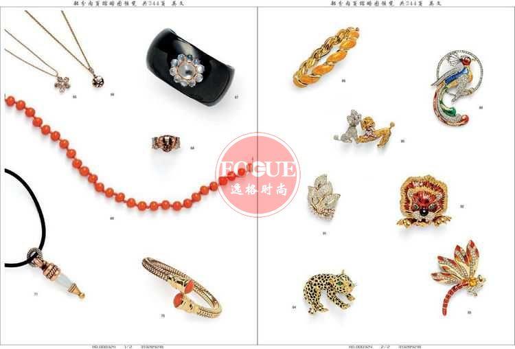 Skinner 美国珠宝首饰设计欣赏参考杂志 N2771B