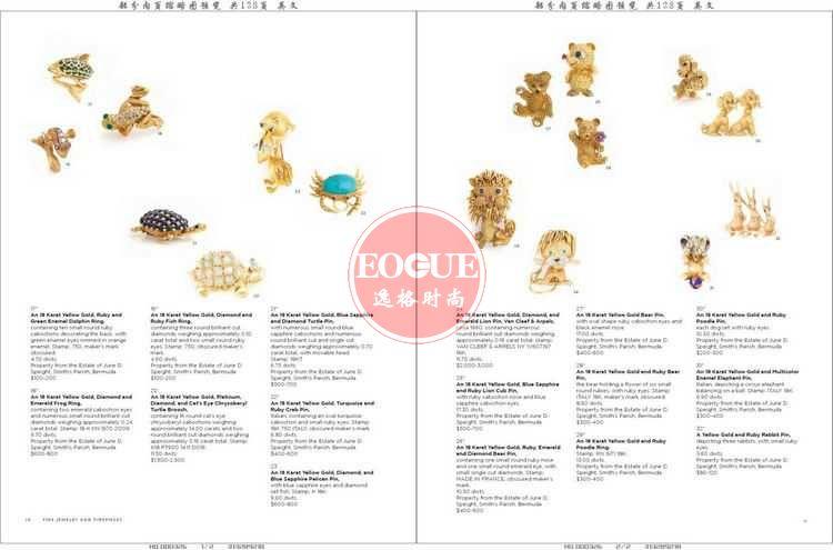 LH 美国珠宝首饰设计欣赏杂志 N107