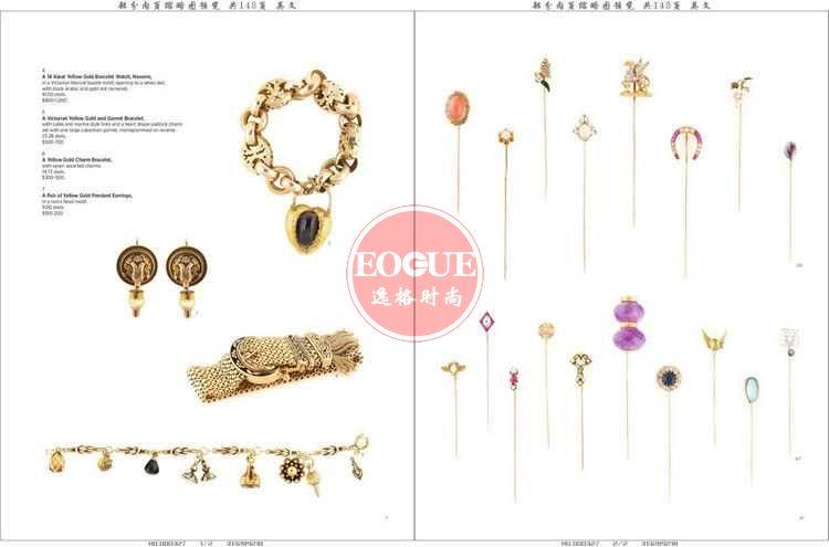 LH 美国珠宝首饰设计欣赏杂志 N116